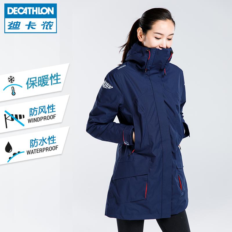 迪卡侬户外冲锋上衣女加绒加厚保暖外套防水防风中长款TRIBORD