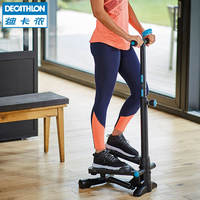 Decathlon stepper female household small stepping weight loss machine stovepipe fitness equipment pedal climbing machine FIC QS