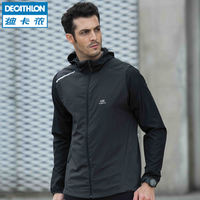 Decathlon sports windbreaker men spring new outdoor breathable loose long-sleeved running jacket casual jacket RUN U