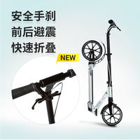 Decathlon Scooter Campus Scooter Two-wheeled two-wheeled handbrake folding shock absorber OXELO-S