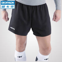 Decathlon Sports Shorts Men's Football Wear Bottoms Men's Shorts KIPSTA RB