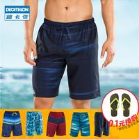 迪卡儂沙灘褲