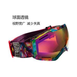 迪卡侬 球面滑雪护目镜 防雾防风透气 滑雪眼镜 WEDZE3