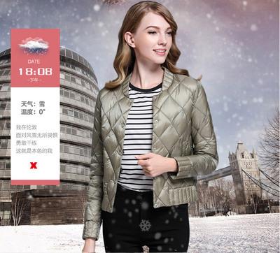 2018款超轻薄羽绒服女修身白鸭绒外套菱形格圆领单排扣大码冬装