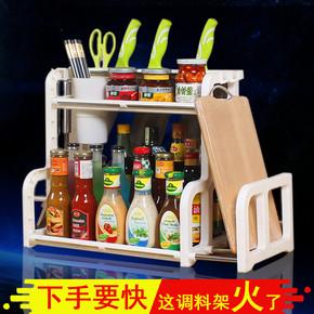 创健厨房置物架调料调味料用品用具收纳落地刀架2层壁挂宜家欧式