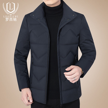 Down jacket men's autumn and winter wear new style anti-season middle-aged father men's casual down jacket light jacket short style
