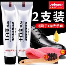 油男黑色无色通用白色擦鞋 真皮保养油固体擦皮鞋 神器透明棕色护理