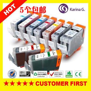 适用PIXMA Pro9000佳能打印机PGI-5 CLI-8兼容墨盒 9色墨盒