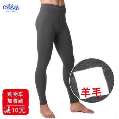 百爱女神男保暖裤加绒加厚冬季羊毛内穿打底夹棉紧身高腰棉裤