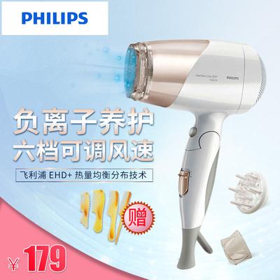 Philips/飞利浦电吹风 可折叠家用大功率恒温负离子冷热风牌子口碑评测