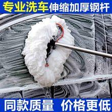 汽车洗车拖把长柄伸缩多功能软毛刷车擦车掸洗车刷子清洁工具专用