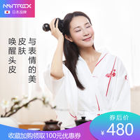 MYTREX create a Japanese scalp massager head scratching device multi-function body electric dragon grip hand massage claw