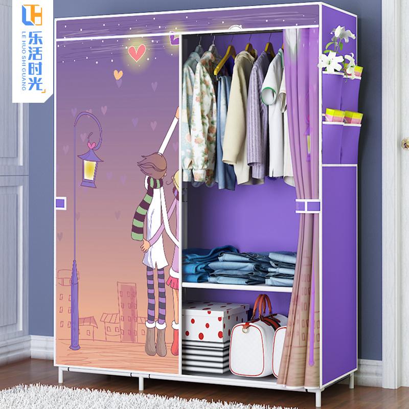 布艺衣柜简约现代