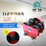 Hand-pushed sports car work word steel carriage monorail driving lifting pull roller hand pull electric gourd kitten head hanging 1 ton 3T