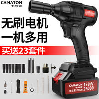 Germany Camaton brushless electric wrench large torsion plate lithium electric auto repair rack work charging strong sleeve wind gun