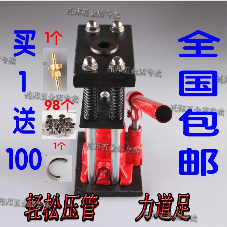 不锈钢液压机