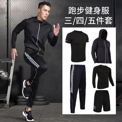 跑步运动套装男夏季短袖速干健身衣服宽松休闲春秋男士短裤两件套