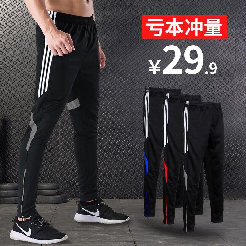 卫裤女裤子