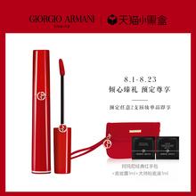 【预售】阿玛尼红管口红丝绒哑光唇釉正品豆沙色烂番茄405/400