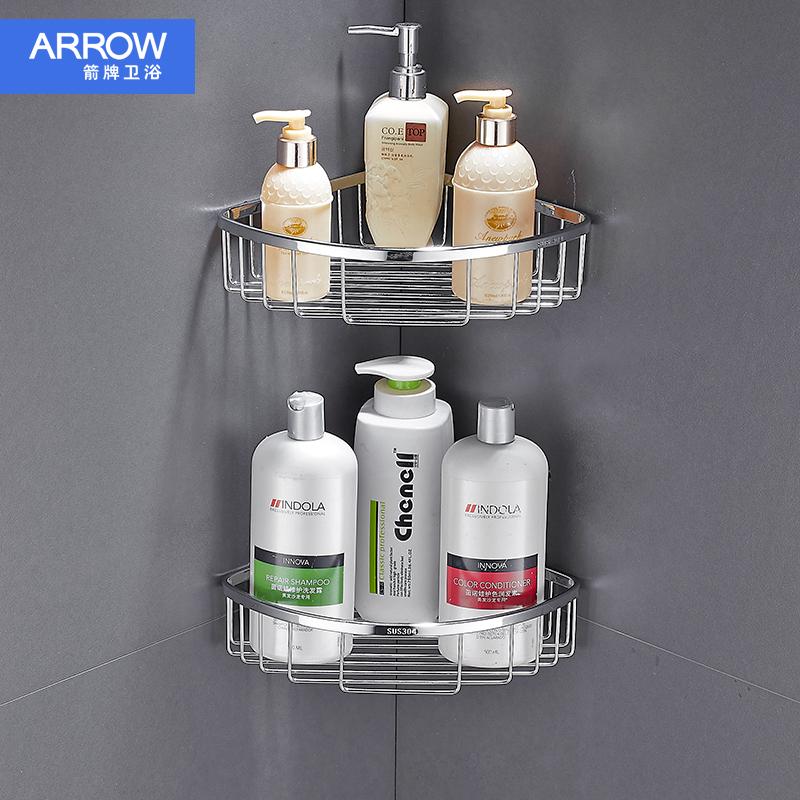 箭牌浴室三角架ARROW304不锈钢卫生间