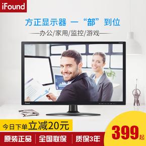方正新品19寸高清壁挂液晶显示器ps4台式办公游戏监控电脑屏幕22