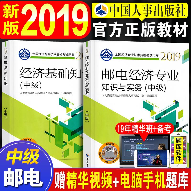 Внутриигровые ресурсы China Game Center Артикул 39915502762