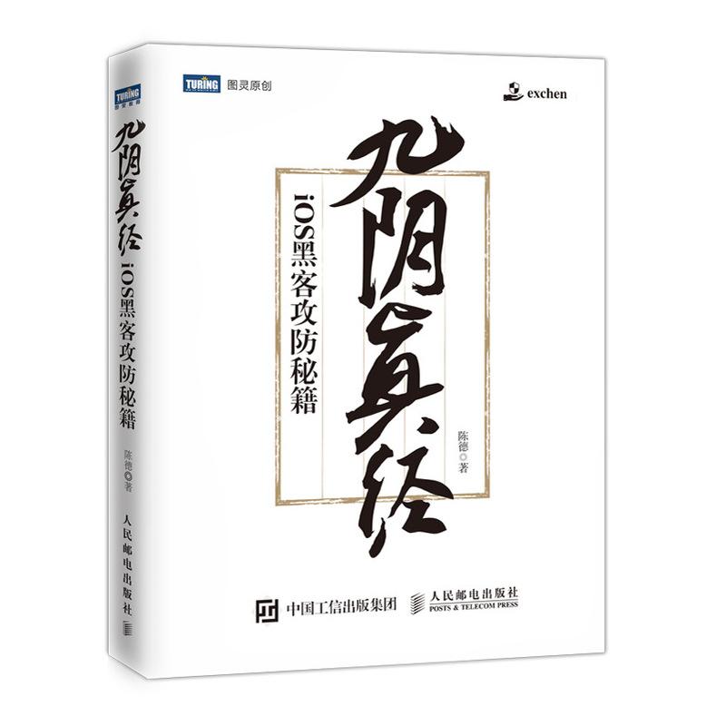 Внутриигровые ресурсы Nine Yin Scriptures Артикул 599653527856