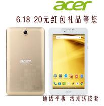 3G通话16GB1GB高清视频游戏7英寸平板电脑733B1宏acer