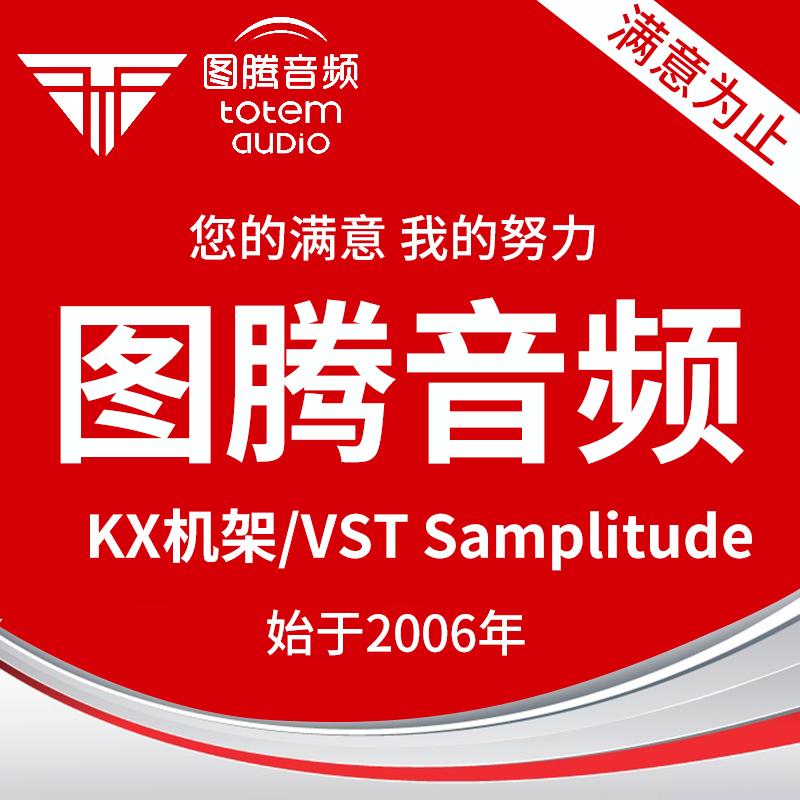 创新5.1 7.1KXSAM专业外置声卡调试精调驱动艾肯机架电音唱歌效果