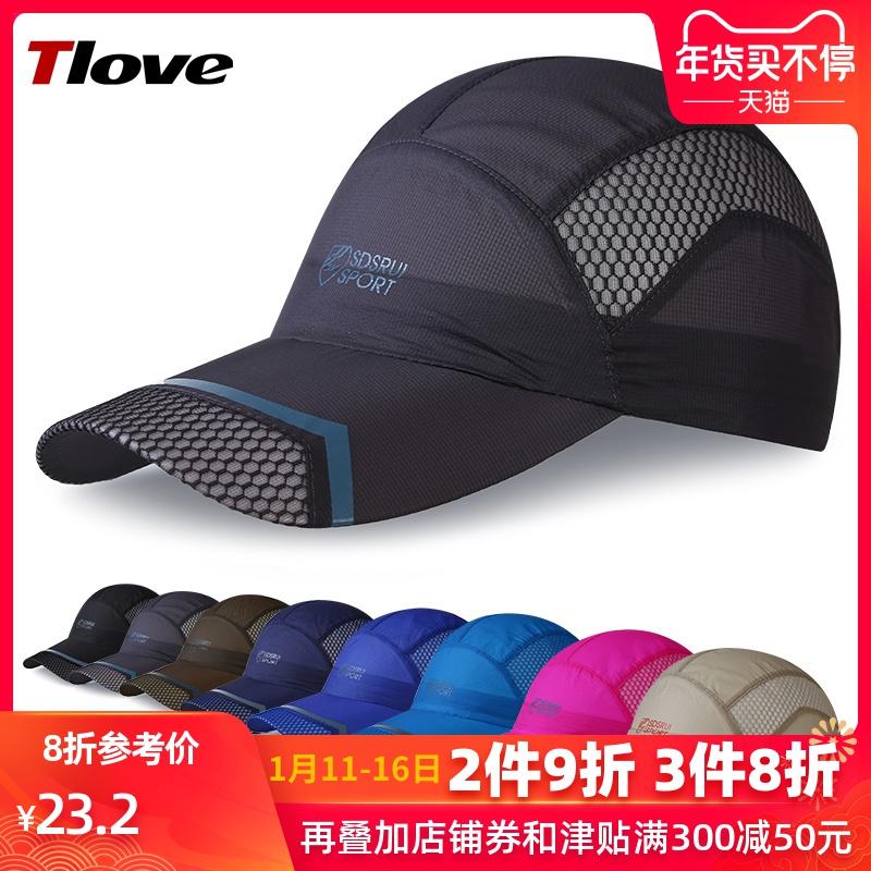 tlove时尚户外运动帽子女士夏季棒球帽轻薄透气速干帽休闲鸭舌帽