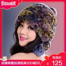 Rex Rabbit Fur grass Winter Hat children winter Han edition thickening warm South Korean knitted ear care wool hat female fashion