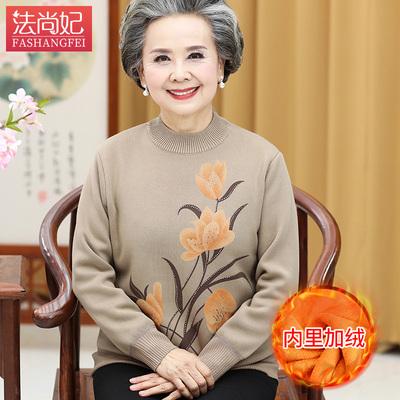 中老年人加绒加厚毛衣60岁70奶奶装老人衣服保暖妈妈款冬装上衣80