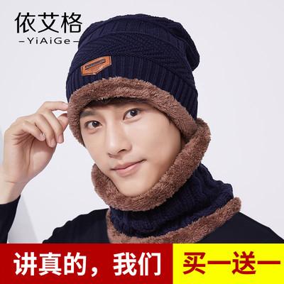 帽子男冬天韩版加绒保暖毛线针织围脖包头棉帽防风脖套加厚骑车帽