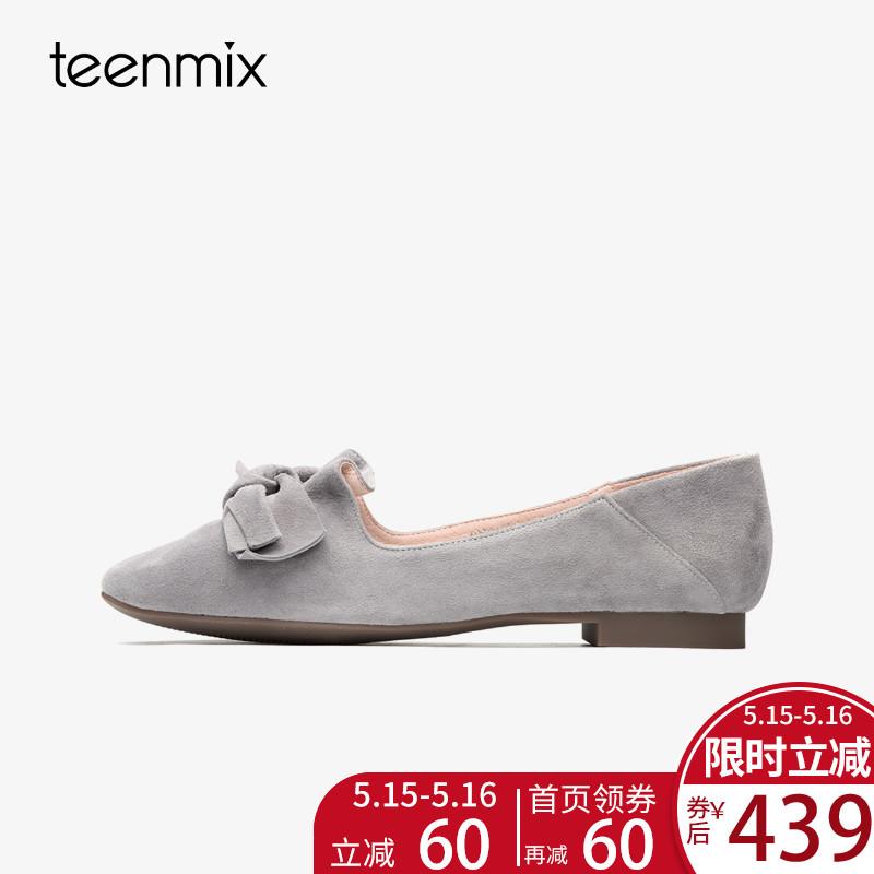 teenmix单鞋专柜