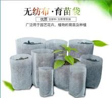 量景苗木家用种植袋植树袋花卉营养袋 阳台树苗小环保种树简约新品
