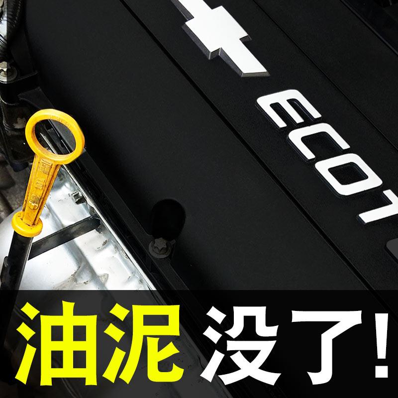 汽车发动机外部清洗剂免水洗机头水强力去污去油泥摩托车机仓翻新