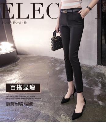 2018新款春季修身铅笔裤女中腰显瘦韩版小脚裤九分西裤女式休闲裤
