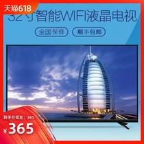 壁挂式平板电视机液晶彩WIF曲面高清智能网络4K寸55寸46寸42寸32