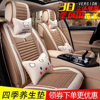 Winter Car Cushion Cartoon Linen Ford New Fox Wings Wing Tiger Fabric Seat Cover All Seasons General