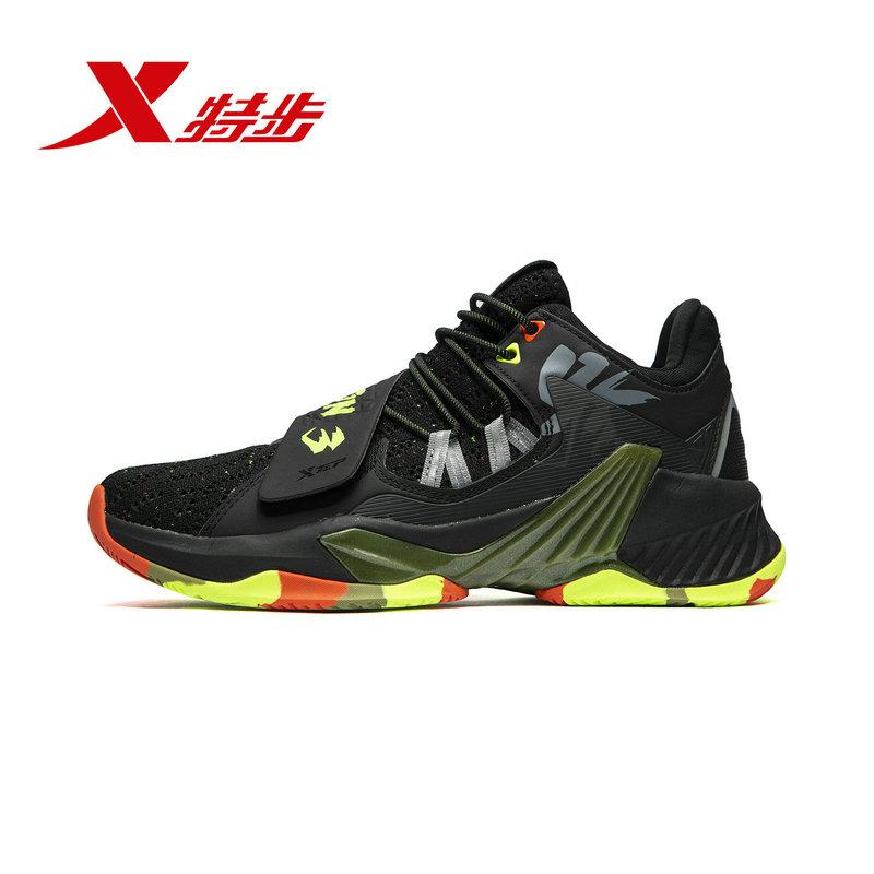 游云3代 特步篮球鞋男2019夏季新品舒适轻便透气运动球鞋防滑耐磨