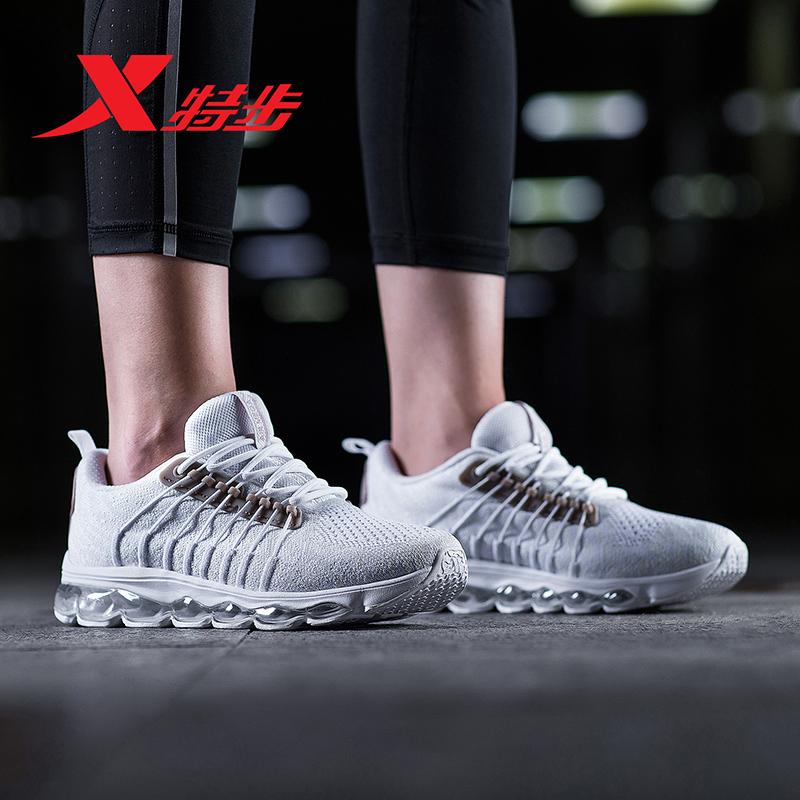 特步女鞋跑步鞋夏季新款白色全掌气垫鞋子网面透气轻休闲运动鞋女