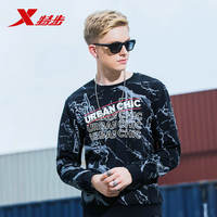 Xtep sweater men's 2018 autumn new sports and leisure sets of men's shirts printed men's clothing