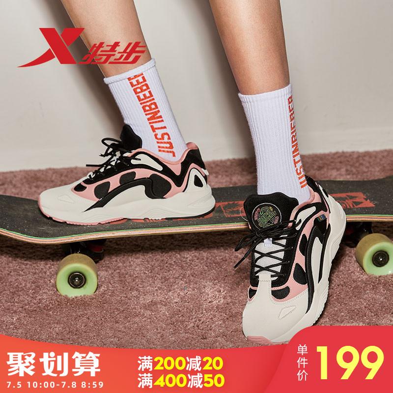 特步女鞋运动鞋女2019春夏季女士鞋子复古旅游鞋跑步鞋板鞋休闲鞋