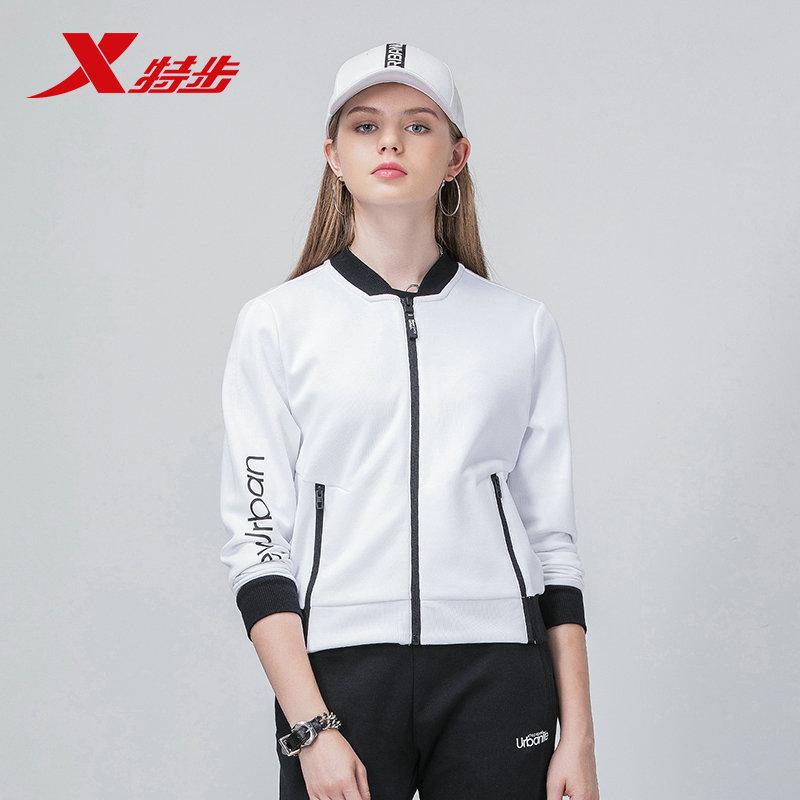 特步女装针织上衣2019春季女子休闲运动外套立领简约开衫卫衣服装