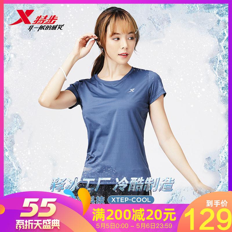 【2件套】特步運動套裝女2019夏季新款跑步運動服跑步T恤褲子透氣