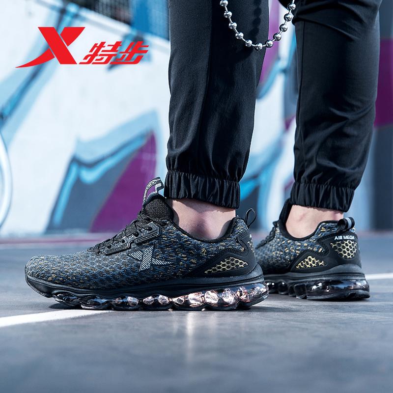 特步男鞋运动鞋全掌气垫鞋2019新款夏季跑鞋正品网面透气跑步鞋男