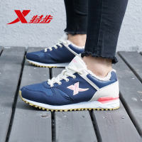 Special step women's shoes autumn and winter new sports shoes warm trend men and women casual shoes running shoes men plus velvet shoes