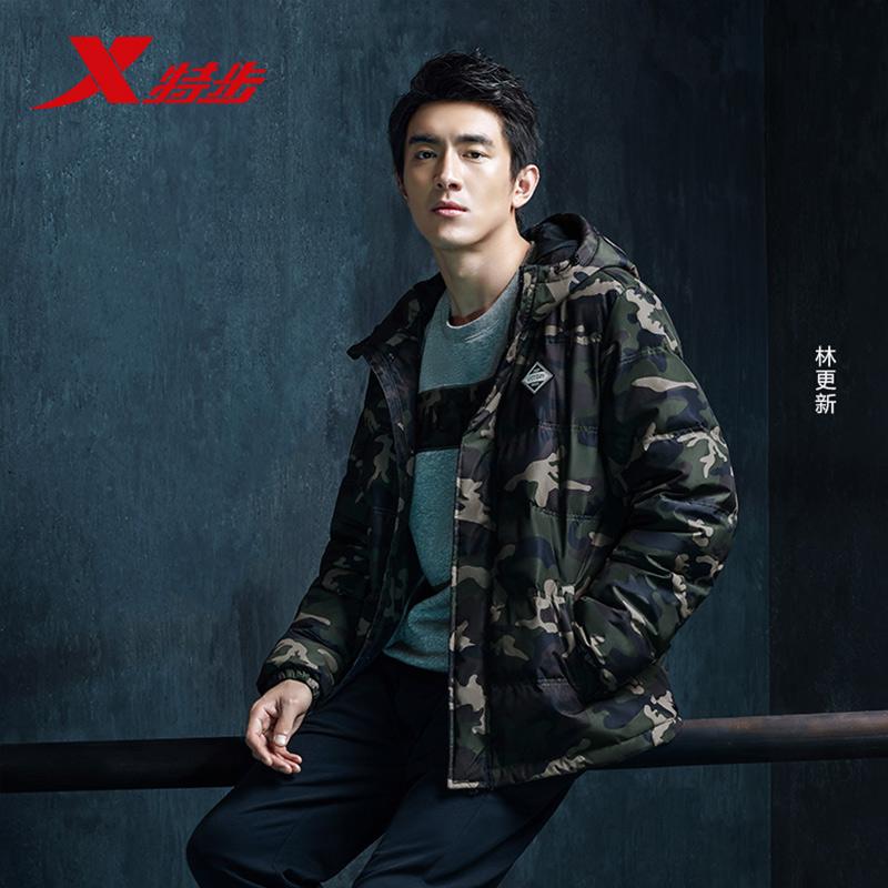 特步男子羽绒服冬季新款潮流时尚迷彩印花保暖舒适林更新同款