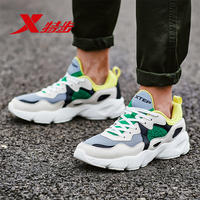 Xtep sports shoes men's shoes old shoes men's authentic casual shoes 2019 new spring and summer shoes men's running shoes