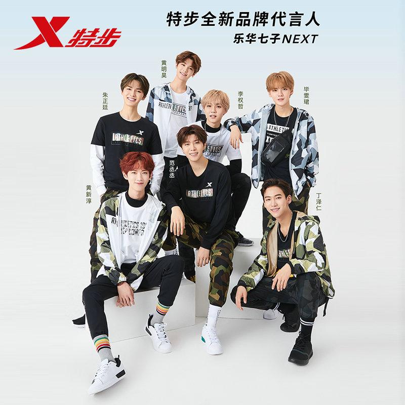 【乐华七子NEXT】特步男短袖T恤2018夏季新款轻薄透气时尚潮流